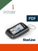 StarLine-A93-2