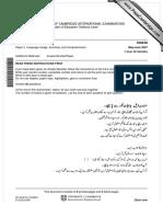 3248_s07_qp_2.pdf