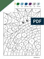 arc-en-ciel.pdf
