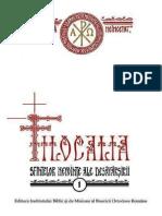 Filocalia 01   Antonie Cel Mare, Evagrie Ponticul, Ioan Casian, Nil Ascetul, Marcu Ascetul, Diadoch al Foticeii