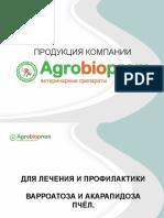 Презентация Беларусь Агробиопром