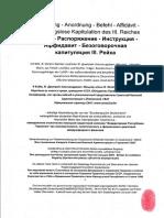 Affidavit_0-31_Seite.pdf
