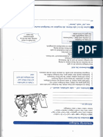 IMG_20200831_0011.pdf