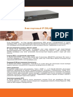 DS_DAS-3216-RU_01_RUS