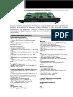 DS_DAS-4672_modules_RUS_01