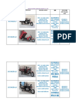 catalogue of tricycles 2020 (2) (1)