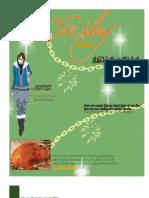 Interactive Digital Magazine