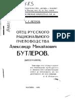 Петров - Отец русского рационального пчеловодства АМ Бутлеров (1925).pdf