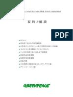 criradreposum200410