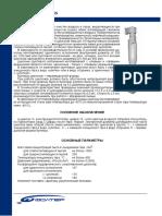 cn15.pdf