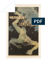 Alexandr Romanovich Belyaev  - O Anfíbio-SCI-FI+