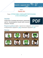 MKA_Game_Art_DZ_06_