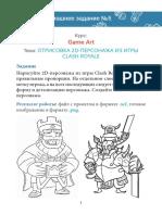 MKA_Game_Art_DZ_05