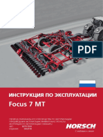 IE_Focus_7_MT__04_2018_ru.pdf