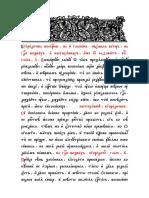 bogorodichny.pdf