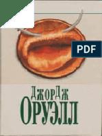 skotnyy_dvor.pdf