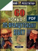60French_topics.pdf