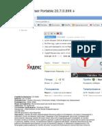 Yandex Browser Portable 20