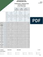 Deliberation_2019_2020-3ème-Licence-GCpdf.pdf