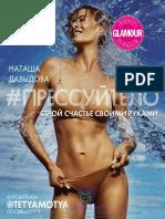 Davidova N. Pressuytelo