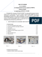 EpsonCX4300.pdf