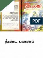 20569718 Neenda Payanam Tamil Novel