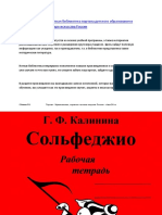 23cef0f208d31a7841c710d41113dba1.pdf