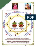 Anagha-Vratam-Chart