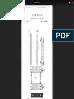 US119825.pdf