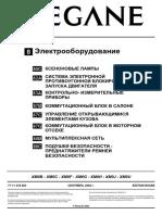 Electrica_Diagnostica.pdf