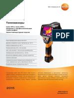 Testo-875-875i_datasheet.pdf