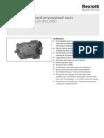 TP - A A10VSO 28 DFR 31R-VPA12N00
