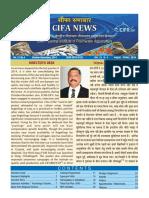 CIFA_NEWS__Oct-Dec_2014