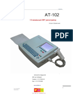 Schiller_AT-102_-_Service_Handbook.en.ru