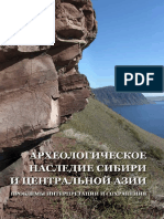 55973976.pdf