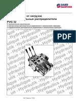 PVG_32(на русском языке).pdf