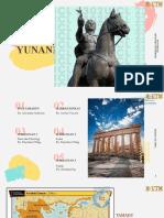 Tamadu Yunani UICL 2302