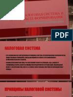 семинар6