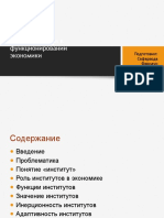 семинар4