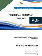 Sukatan KSSR Pendidikan Kesihatan Tahun 1