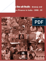 Status of Microfinance in India 2008-09_131109