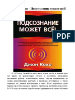2_5215178358588967506.pdf