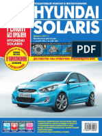 Hyundai Solaris 2011.pdf