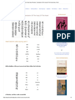 Zen Heart Sutra Phonetic. Translation Of The Kanji Of The Heart Sutra, Part 3.pdf