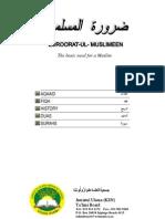 Zurooratul Muslimeen (The Basic Need for a Muslim)
