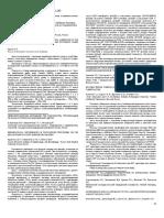 ekspressiya-toll-podobnyh-retseptorov-na-bukkalnyh-epiteliotsitah-pri-kandidoze-polosti-rta