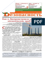 03-2010.pdf