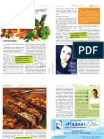 Vybor_est.pdf
