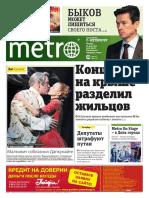 20110526_Petersburg.pdf