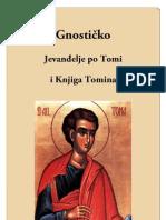Gnosticko Jevandjelje po Tomi i Knjiga Tomina